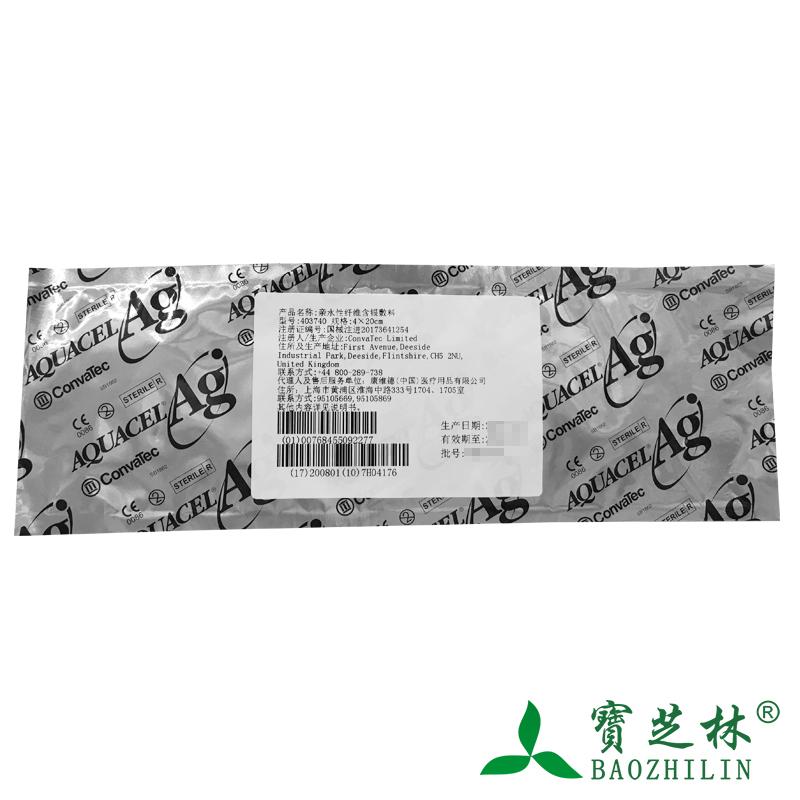 403740 爱康肤 亲水性纤维含银敷料创面伤口 单片 多型号可选
