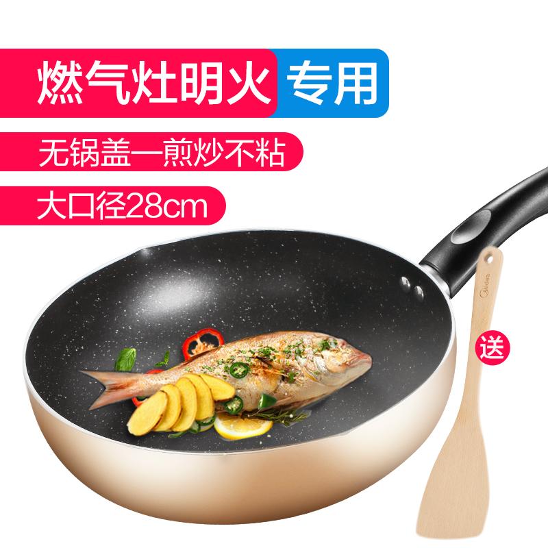 Midea 美的 CJ28WOK301麦饭石不粘炒锅 28cm