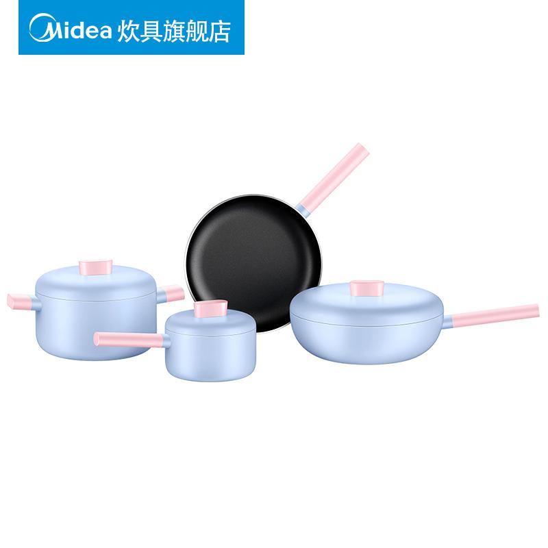 美的-Micca不粘锅炒锅汤锅煎锅奶锅四件套 燃气电磁炉通用套装