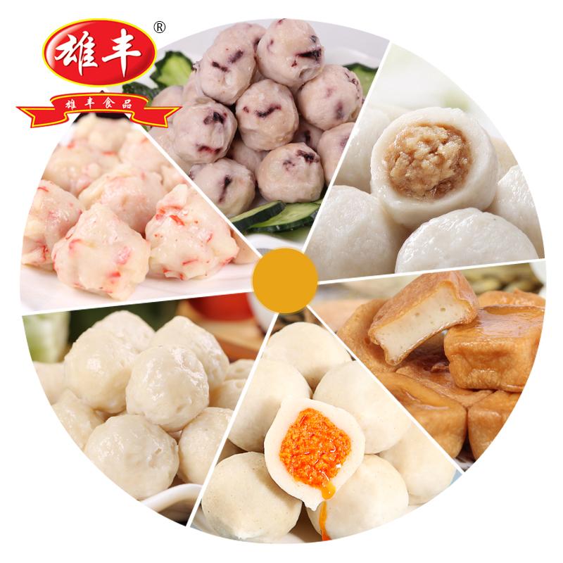 雄丰 海鲜肉丸鱼丸鱼豆腐组合食材 3000g