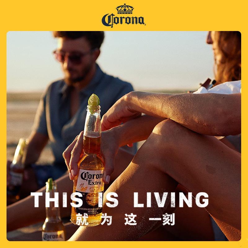 CORONA 科罗娜 精酿啤酒 330ml*12瓶 天猫优惠券折后¥74包邮(¥139-65)