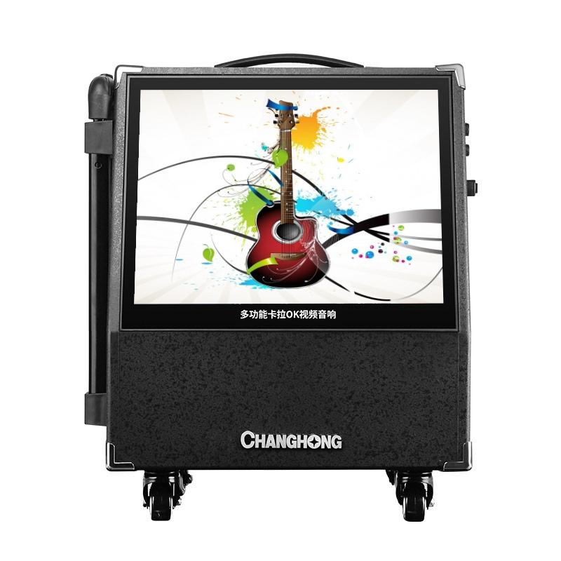 长虹15寸广场舞视频拉杆音响带无线话筒户外网络WIFI移动K歌音箱家用移动KTV大功率K歌设备向往的生活