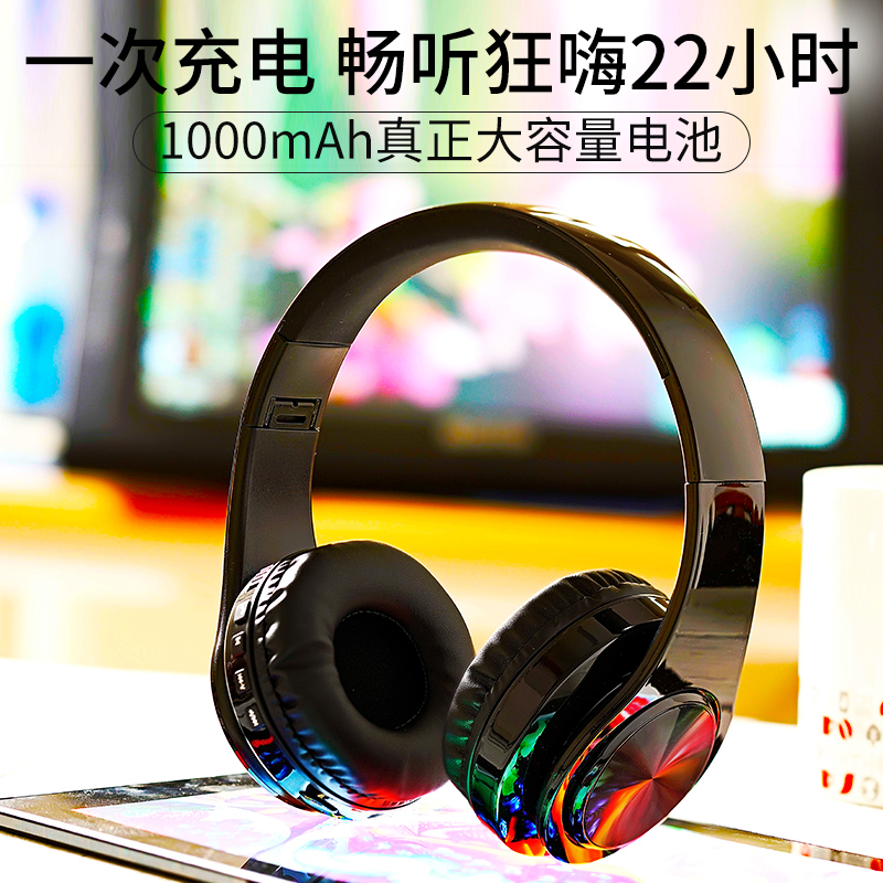 First Look L6X Bluetooth Headset Headset Wireless Gaming Headset Computer Phone Universal Card Music Subwoofer