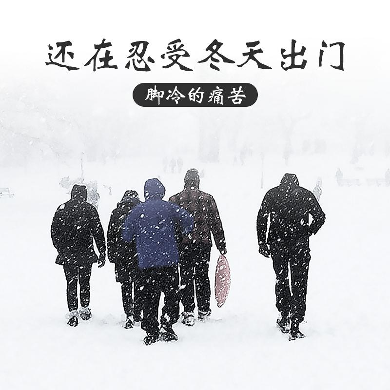 智能自发热鞋垫充电加热暖足脚可行走12小时usb冬季女保暖神器