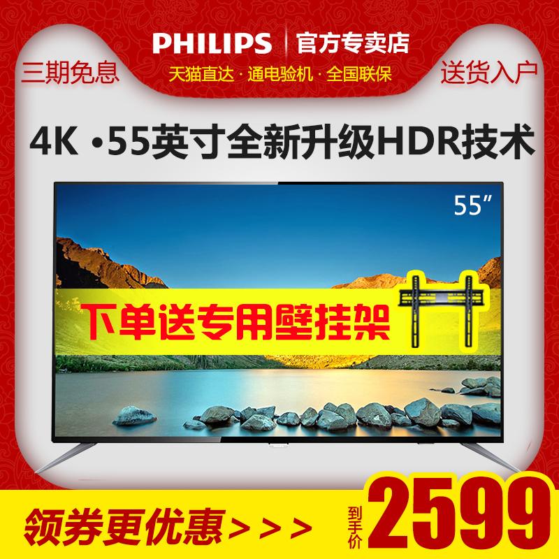 Philips-飛利浦 55PUF6152-T3 55英寸4K超高清液晶電視機智能平板