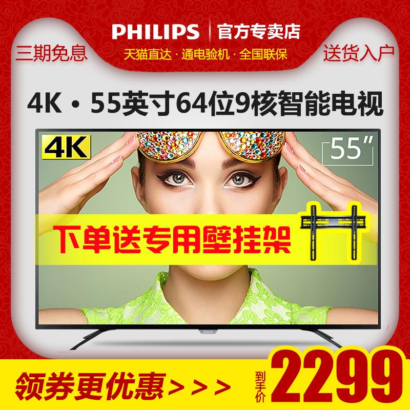 Philips-飞利浦 55PUF6031-T3 55吋液晶电视机4K高清智能网络平板