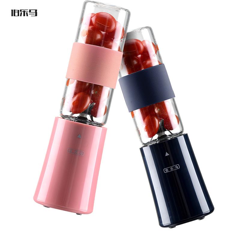 伯乐马榨汁机家用迷你学生电动榨汁杯便携式全自动果蔬多功能汁机