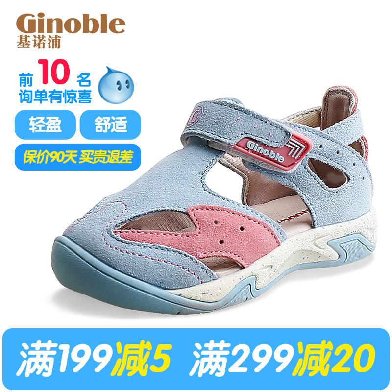 基诺浦儿童机能鞋TXG386凉鞋宝宝软底婴儿鞋包头女童夏季沙滩鞋男