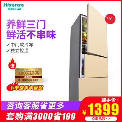 Hisense-海信 BCD-220D-Q 电冰箱三门式家用节能静音冷藏冷冻保鲜