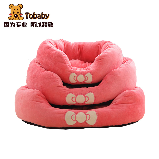 Лежанка для животных Du Bebe Macarons