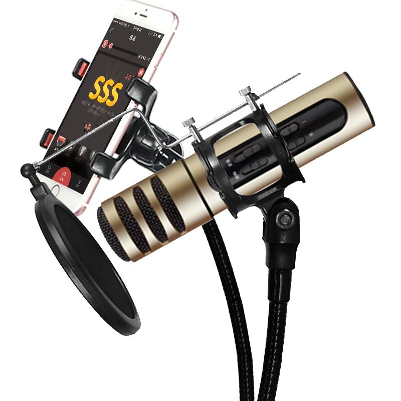 KAGASI-卡佳西 全民K歌神器手机电容麦克风直播唱歌带声卡套装话筒主播喊麦设备全套苹果通用安卓专用迷你KTV