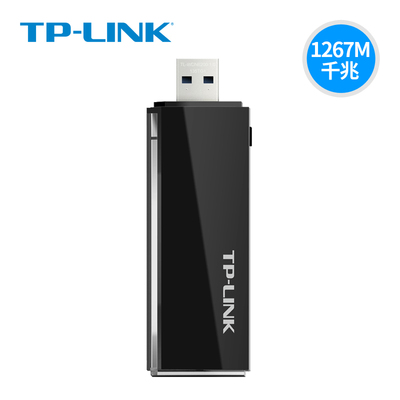 TP-LINK双频1200M无线网卡 USB3.0口笔记本台式机电脑主机外置wifi接收器 5G千兆ac无限免拉网线光驱版接受器