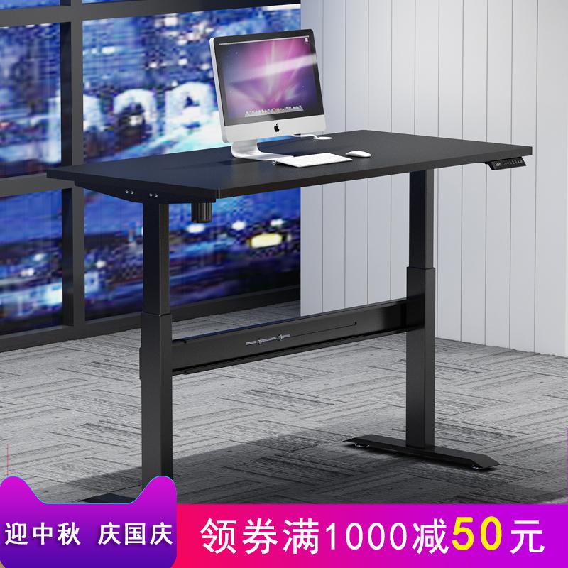 秋燕电动升降桌站立办公桌自动升降智能电脑桌台式桌子
