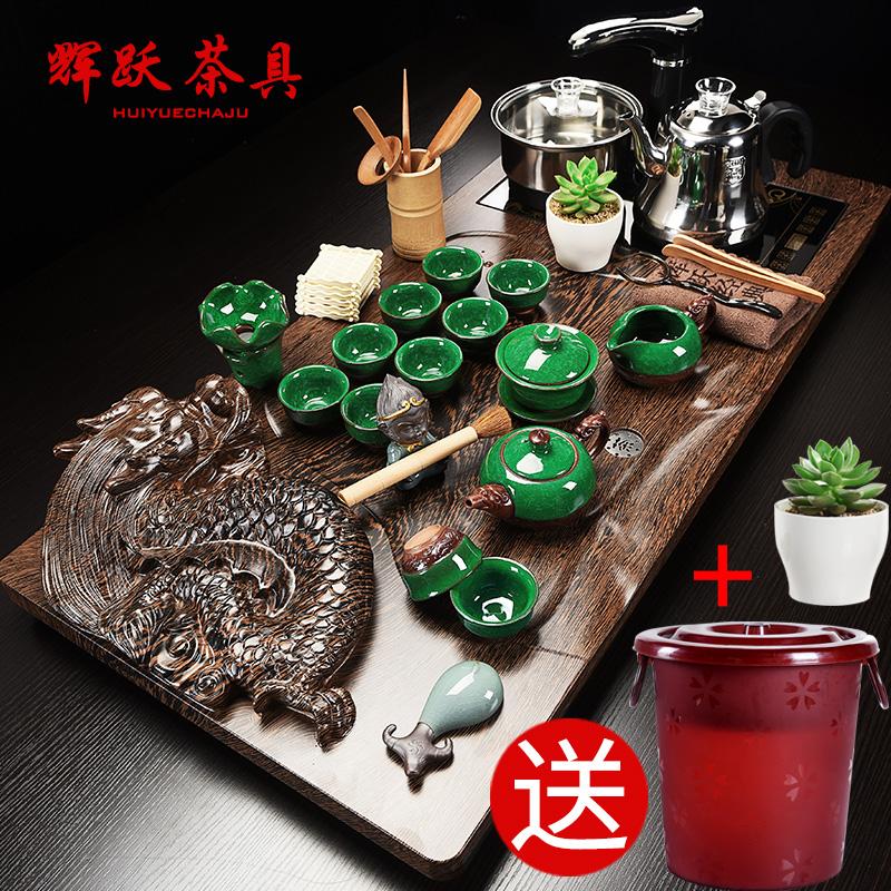 辉跃功夫茶具套装家用简约玻璃茶杯陶瓷紫砂电热炉四合一实木茶盘