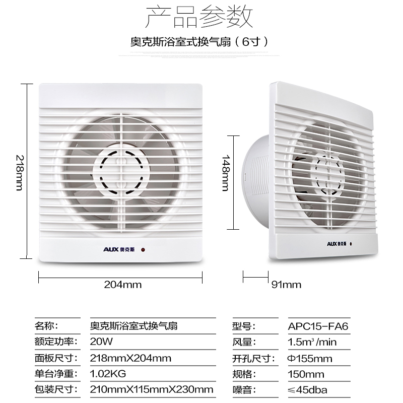 Oaks Fan Glass Window Exhaust Fan Kitchen 6 Inch Bathroom Exhaust Fan  Bathroom Exhaust Fan Quiet