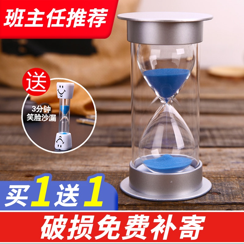 Hourglass timer children's fall-proof time sand bottle 30 60 minutes half-hour gift personality creative pieces