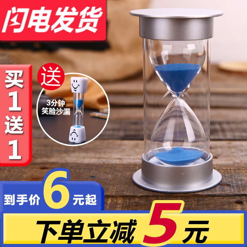 Hourglass timer children's fall-proof time sand bottle 30 60 minutes half an hour gift personality creative widget