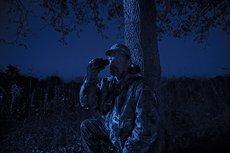 Прибор ночного видения AV 100 3X32