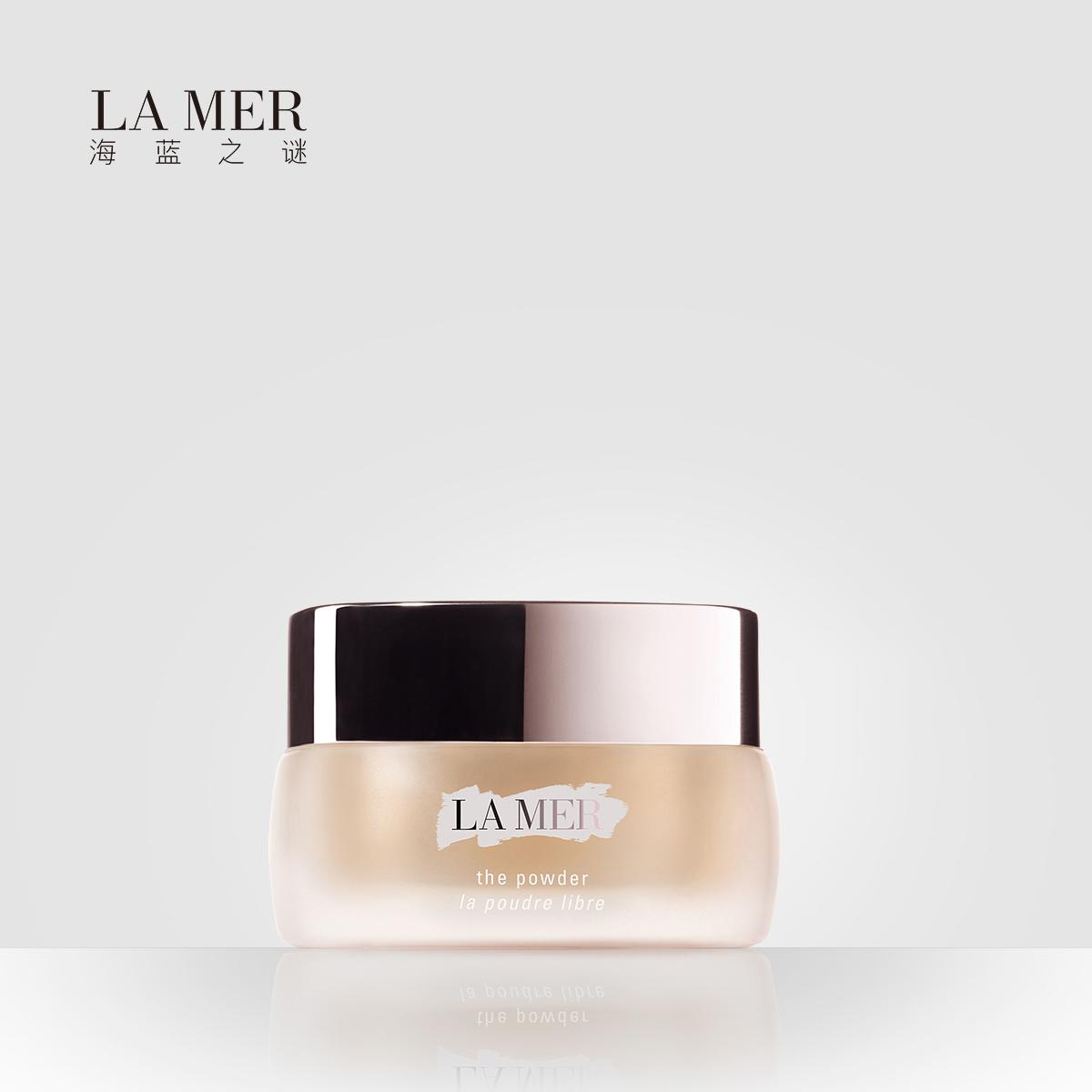 LA MER-海蓝之谜鎏光焕变蜜粉 滋润修护提亮 定妆
