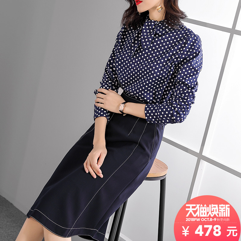 鹿歌2018秋装新款英伦气质套装蓝色波点上衣牛仔半身裙显瘦两件套