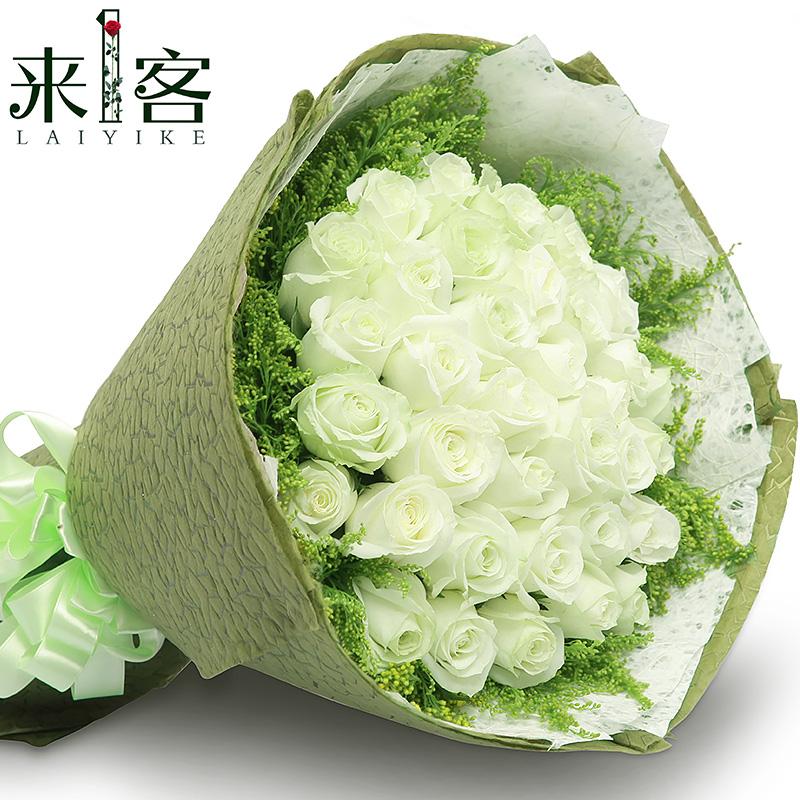 白玫瑰花束鲜花速递同城鲜花礼盒上海北京天津苏州杭州生日送花店