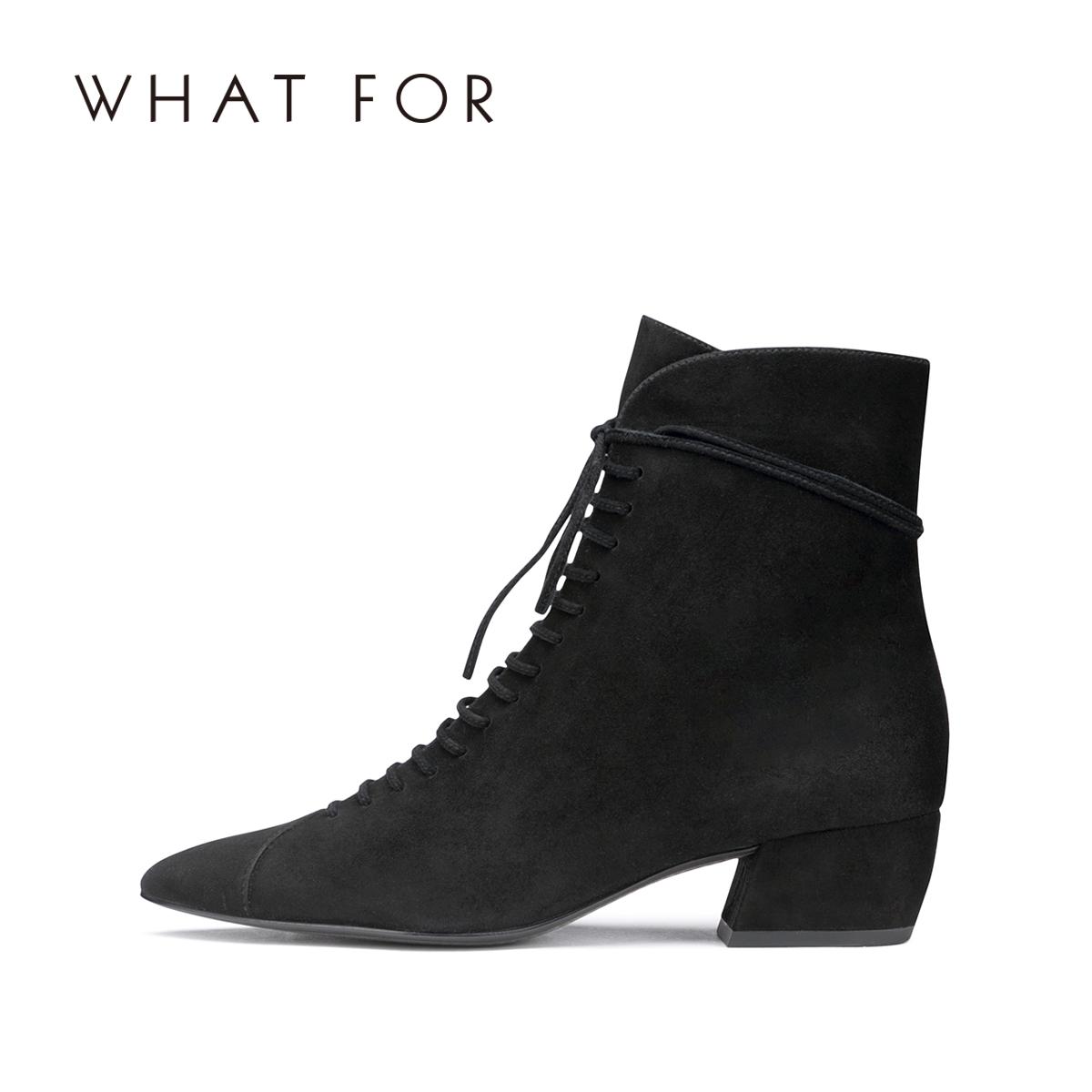 WHAT FOR2018秋冬新款羊反毛尖头简约中跟粗跟短筒靴子女短靴踝靴