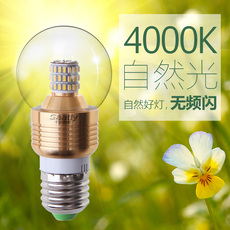LED-светильник Ten fields 4000K LED E14