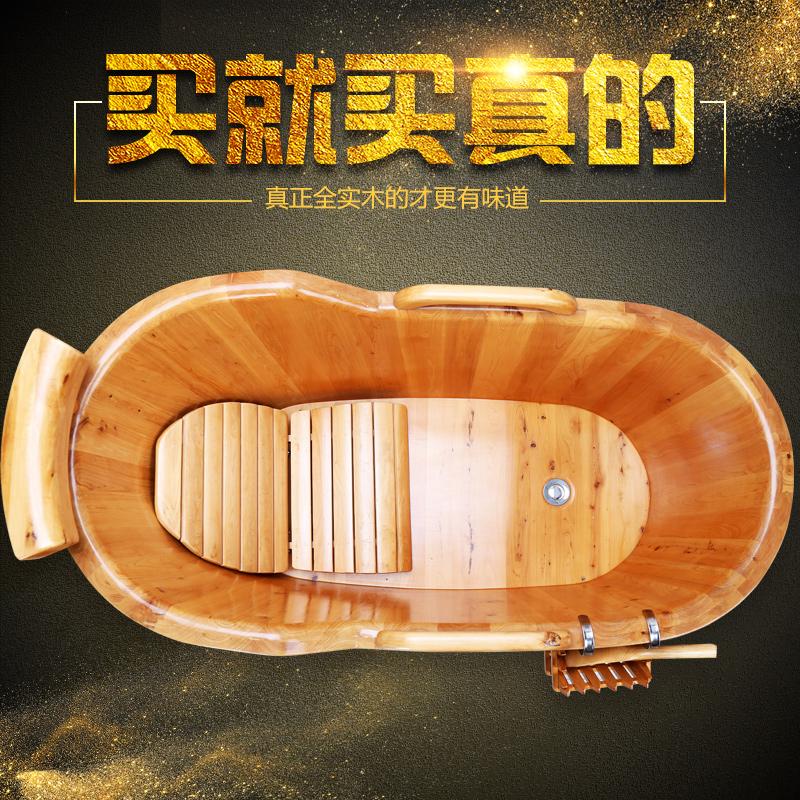 沐浴东方香柏木桶浴桶成人扶手加厚木浴缸泡澡木桶家用浴盆洗澡桶