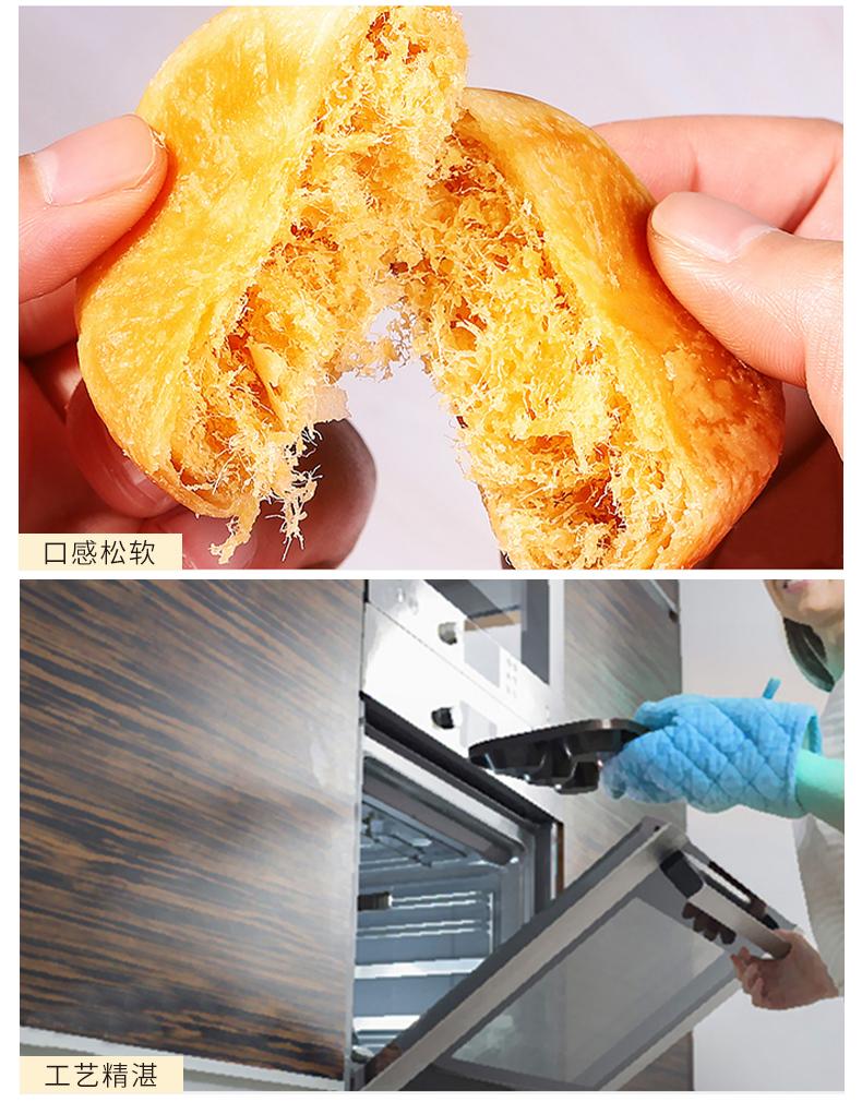 友臣肉松饼整箱营养早餐糕点208g