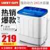Lucky Cats家用脱水机双桶缸半自动宝婴儿童小型迷你洗衣机