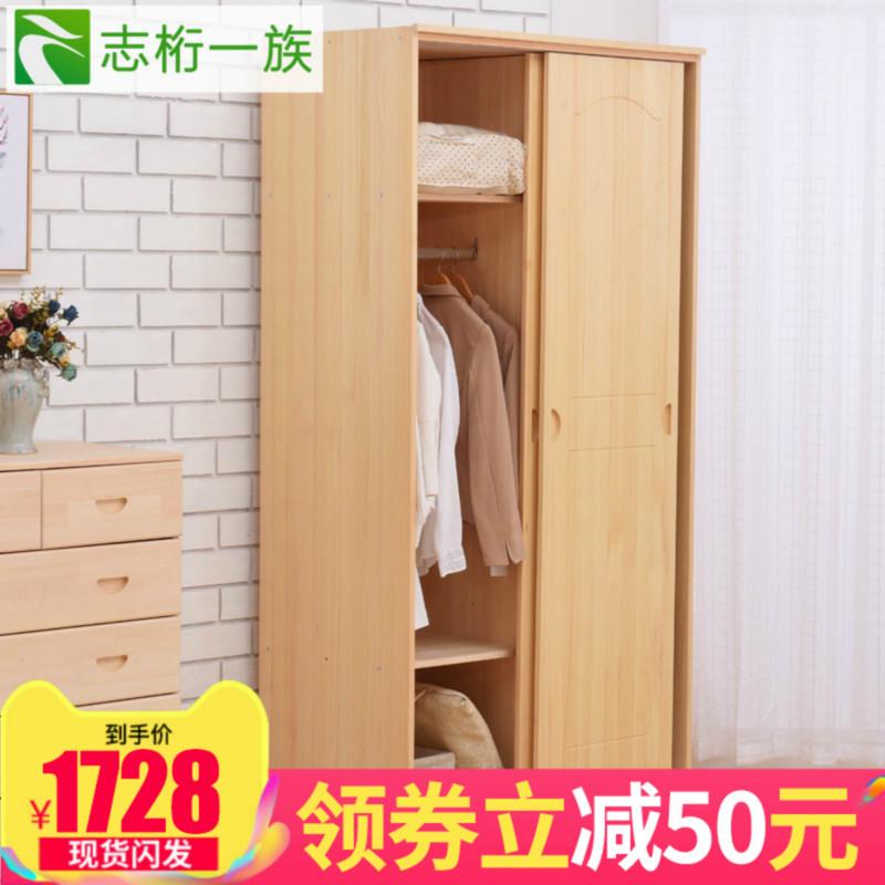 卧室实木推拉门衣柜简约现代大衣柜2门松木衣橱组装经济型