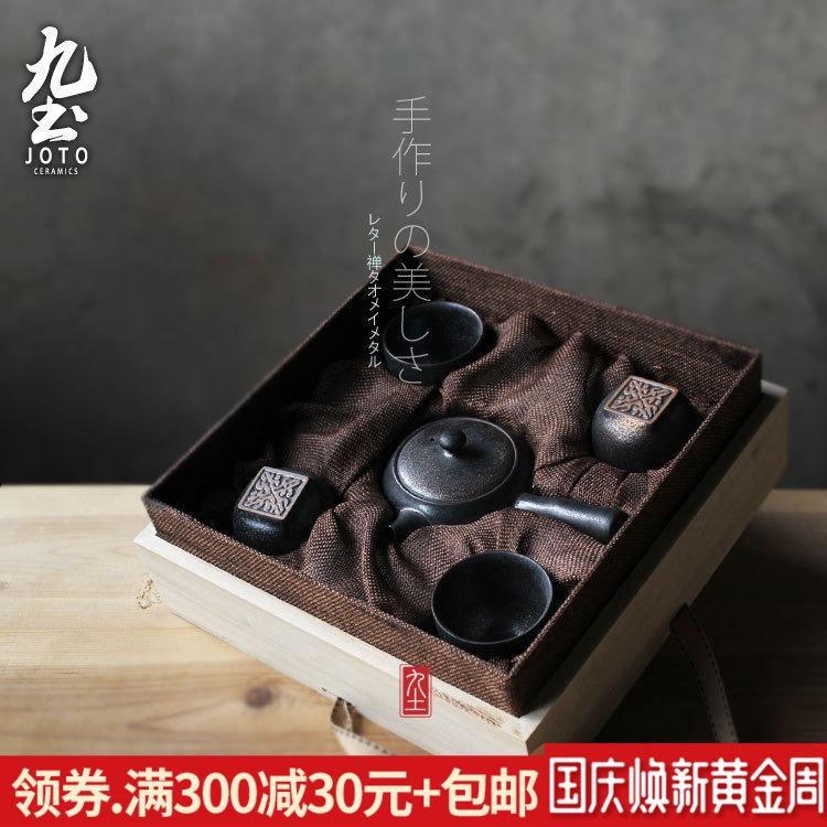 九土 套装茶具礼盒黑陶侧把壶品茗四杯功夫茶具茶壶日式泡茶组合