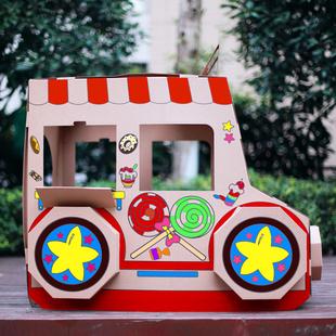 幼儿园手工制作小汽车儿童绘画涂色玩具糖果车diy纸房子舞台道具