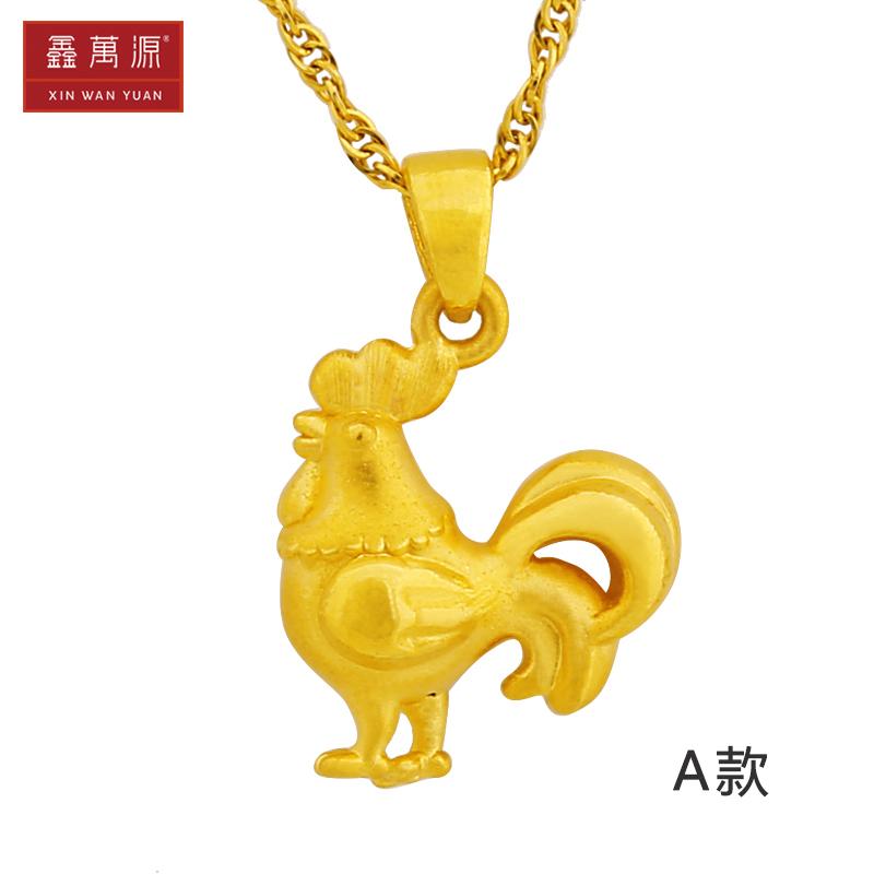 鑫万源3D生肖鸡黄金吊坠金鸡吊坠黄金金鸡吊坠女项链坠小金鸡吊坠