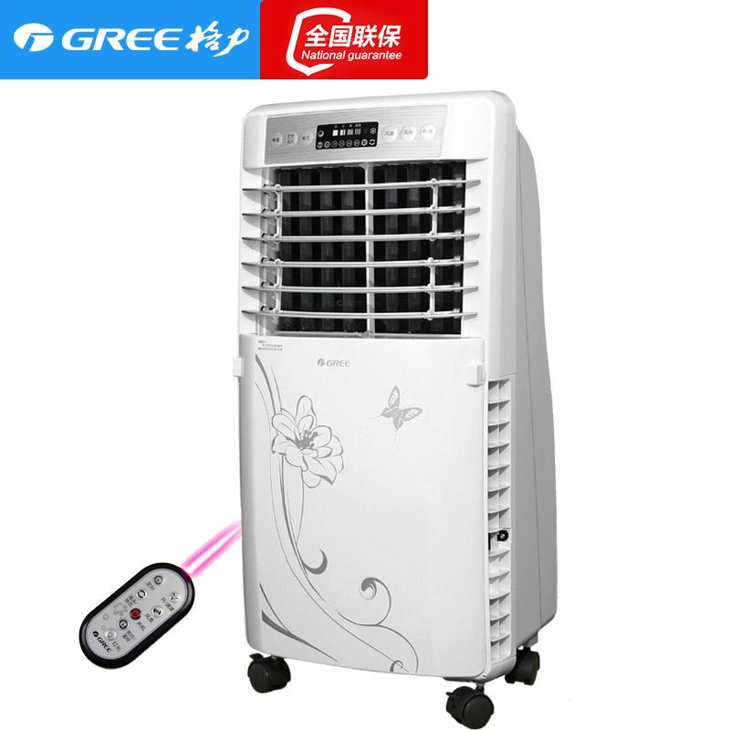 格力空调扇冷风扇制冷单冷型冷风机家用静音遥控冷气扇移动小空调