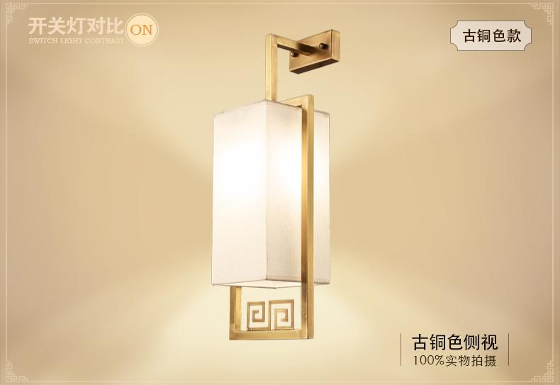 新中式全铜壁灯 客厅卧室阳台灯过道走廊禅意灯床头壁灯具y038图片