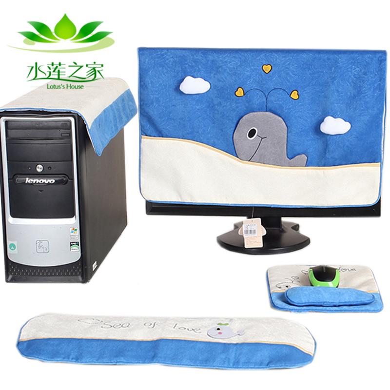 韩式田园布艺液晶电脑防尘罩显示器盖巾台式电脑套盖布19寸2224寸