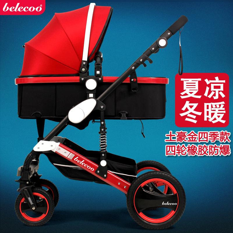 Четырёхколёсная коляска Belecoo