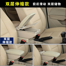 Подлокотники Easy clean car auto accessories