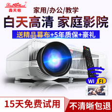 Проектор Lethal Weapon LED86+ 3D Wifi