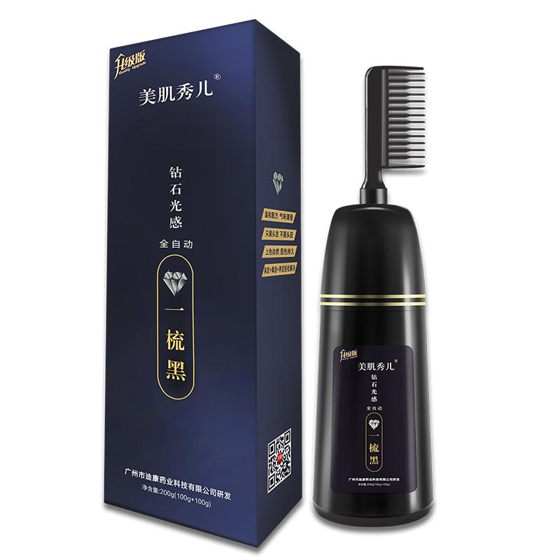 染发剂女男纯膏植物天然一洗黑洗发水清水染头发一梳黑无刺激染发