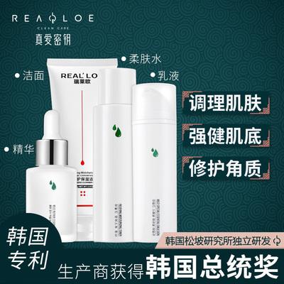 敏感肌肤专用护肤品套装正品修复角质层舒缓红补水保湿化妆品血丝