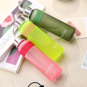 富光太空杯便携运动水壶大容量磨砂塑料水杯学生健身水瓶随手杯子