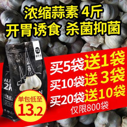 [中农康畜旗舰店畜牧饲料]中农康畜兽用大蒜素粉猪饲料添加剂 水月销量48件仅售19.8元