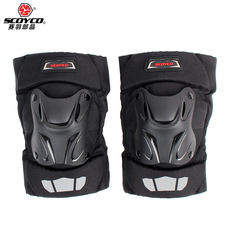 Protection for the rider Scoyco K15