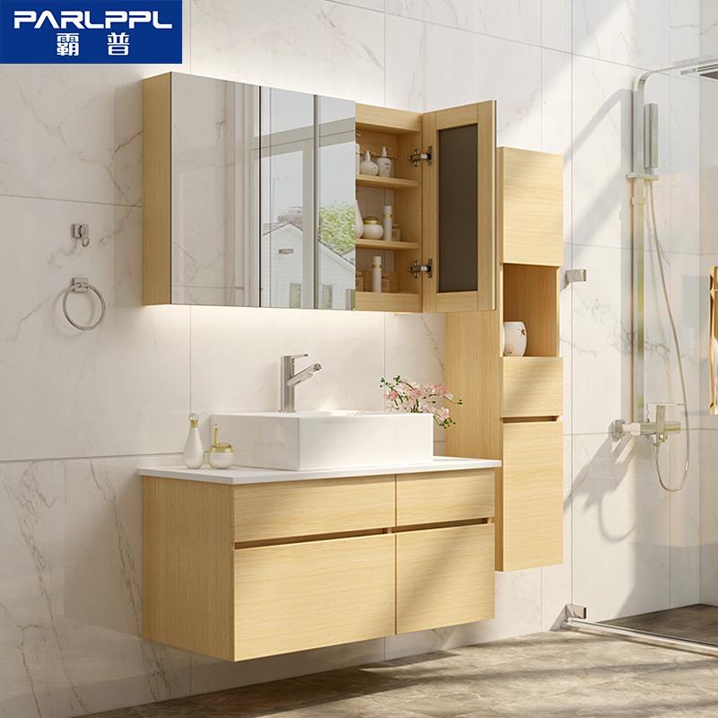 北欧浴室柜组合现代简约卫生间洗漱台洗手洗脸盆柜卫浴台上盆镜柜