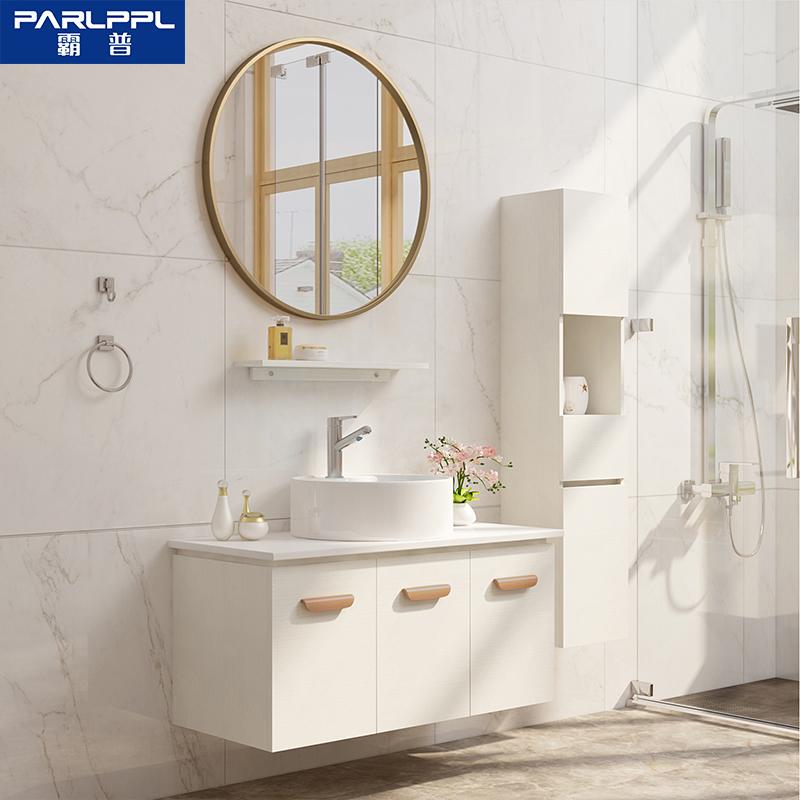 北欧浴室柜组合现代简约实木洗漱台洗手脸盆柜一体台上盆金色吊柜