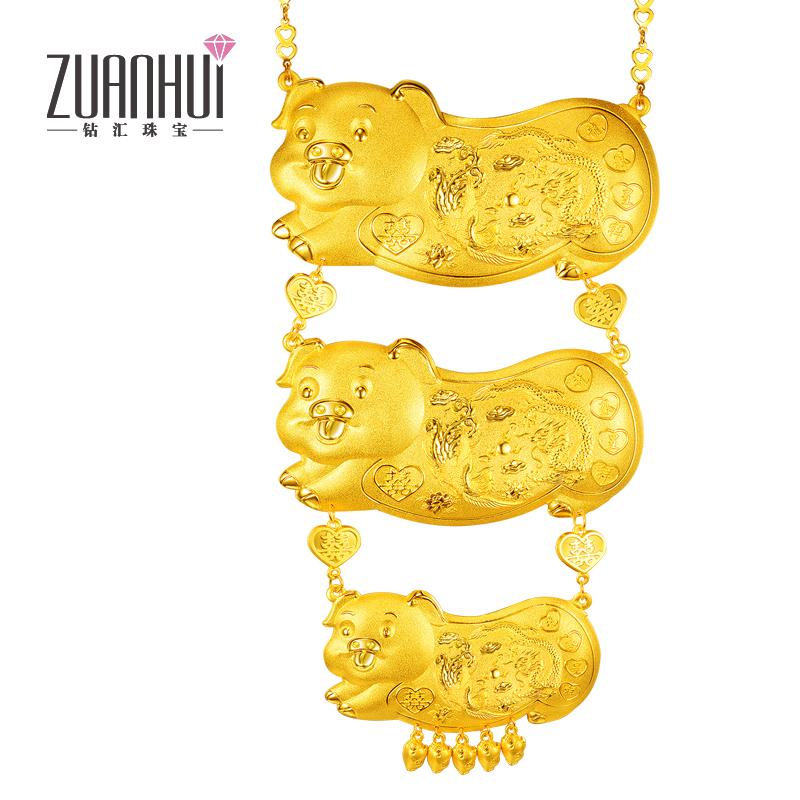 钻汇珠宝 结婚首饰黄金猪牌套链 3只猪牌项链 足金婚庆项链首饰