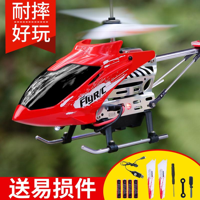 合金耐摔✅瑞可遥控飞机男孩儿童充电动无人机玩具充电摇控直升机