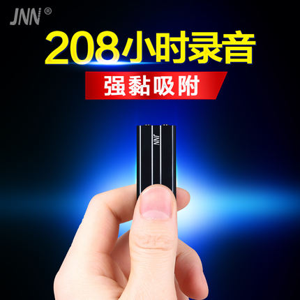 JNN Q50 professional recording pen ultra small forensic voice control positioning high-definition distance noise reduction micro mini anti-invisible